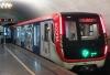 Протяженность московского метро к 2023 году увеличится вдвое